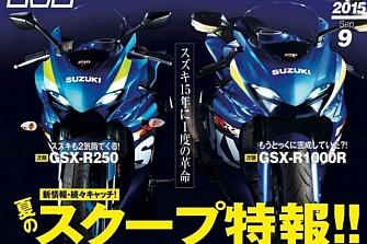 Las Suzuki GSX-R 1000 y 250 que llegarán en 2016