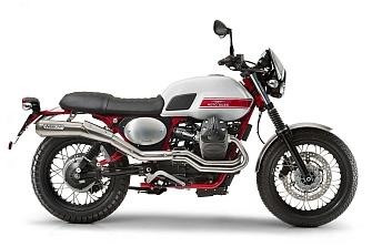 EICMA 2015: Moto Guzzi V7 II Stornello Scrambler