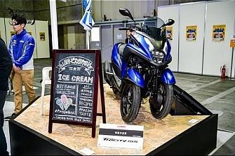 ¿Yamaha Tricity 155?