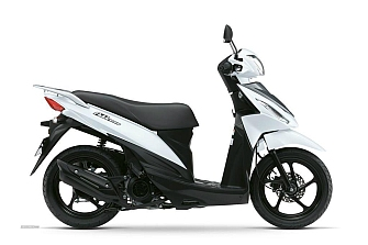 Alerta de riesgo sobre la Suzuki UK110 Address