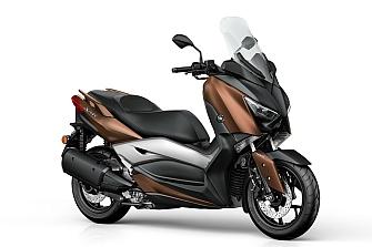 EICMA 2016: Yamaha X-MAX 300 (2017)