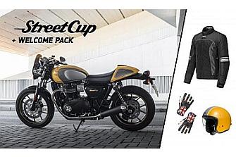 Triumph regala 690 € por la compra de la Street Cup