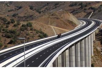 """El Gobierno presenta la """"Autopista Mala"""""""